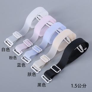 Factory direct supply candy color silicone shoulder strap 1.5 cm wide non-stick skin buckle underwear shoulder strap wholesale
