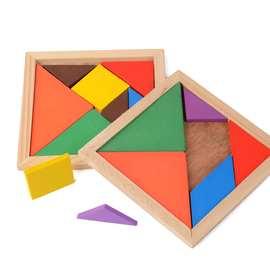 熱賣幼兒益智早教玩具DTY七彩木制七巧板教具開發智力拼圖拼板