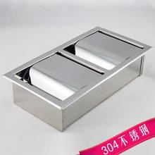 厕所纸巾盒卫生间卷纸盒304不锈钢厕纸盒洗手间手纸盒双层8813