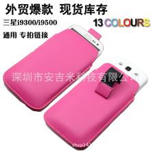 适用iphone6s S3 S6 S7 note 5拉绳直插式保护套抽拉PU手机皮套