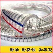非金属矿产800-852