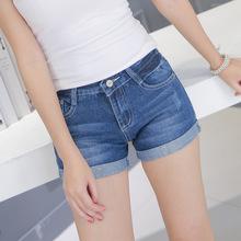 Quần short jean nữ ống gập, thiết kế kiểu dáng trẻ trung, cá tính