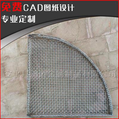 耐高温热处理工装 不锈钢材质