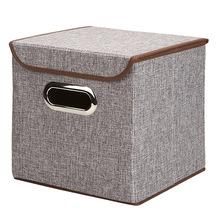 2017收纳箱收纳盒 不锈钢气眼收纳盒 布艺收纳箱
