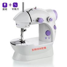 索泽202微型 电动缝纫机 多功能 家用 脚踏 迷你衣车 厂家货源