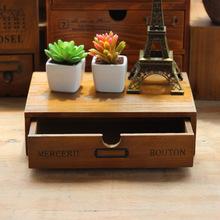 zakka复古做旧木质收纳盒收纳箱抽屉式化妆盒多功能办公桌面整理