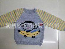 儿童毛衣 手工羊毛针织衫 可爱小猴子 冬季保暖套头毛衣1-4岁男童