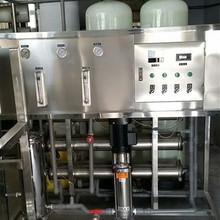 桶装纯净水设备 防冻冷却液生产加工设备一吨反渗透设备