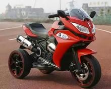 尼尔乐1200儿童电动三轮摩托车批发出口厂家直销