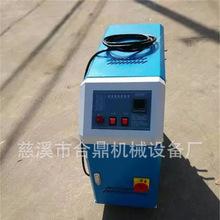 厂家专业生产 批发 塑机辅机模温机 油式模温机 控温模温机 直销