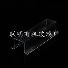定制加工亚克力有机玻璃展示架 优质亚克力制品 雕刻热弯PC板PS