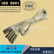 采用德国进口材料单头电加热管 高温干烧模具不锈钢加热棒