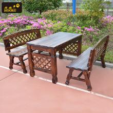 户外碳化防腐实木桌椅 户外休闲网格桌凳阳台庭院花园餐厅咖啡厅
