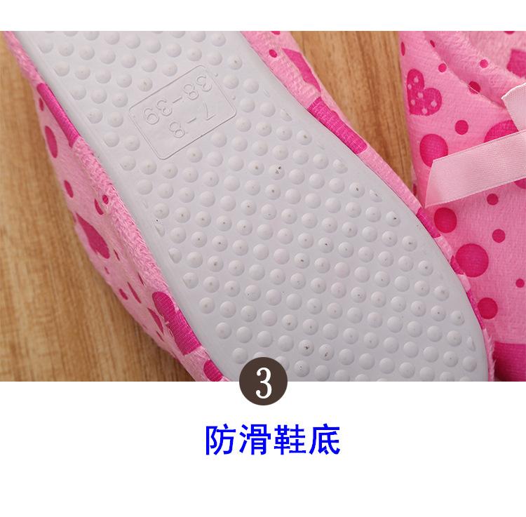 产妇月子鞋_07