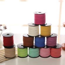 韓國絨皮繩 皮繩 韓國絨 韓國絨繩 編織繩 DTY飾品服裝輔料批發