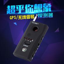 無線信號探測器防針孔無線攝像防隱形攝影機無線竊聽器GPS探測器