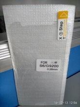 出彩裸片 三星S6/G9200手机钢化玻璃膜防爆保护膜屏贴膜