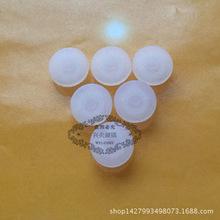厂家现货批发西林瓶 青霉素瓶 注射瓶 盐水瓶20口径乳白硅胶内塞