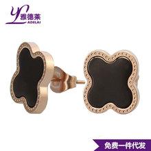 韩国明星同款18k玫瑰金四叶草耳钉时尚气质耳环经典爆款精致耳饰