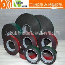 厂家供应高粘泡棉胶,模切泡棉胶胶带,PE海棉双面胶带批发