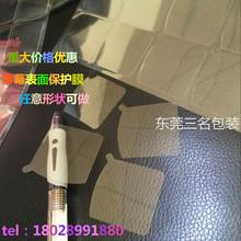 厂家直销pet硅胶保护膜、屏幕表面保护膜、pe保护膜、静电保护膜
