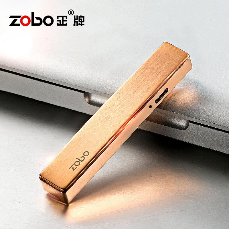 zobo正牌超薄USB充电打火机男女防风创意个性礼品迷你电子点烟器
