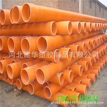 定制cpvc高压管塑料电力管 cpvc电力电缆保护管 给排水管材线硬管