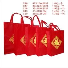 州無紡布年貨袋紅色福袋禮品袋手提袋定做送禮袋喜慶環保購物袋現