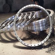 專業生產不銹鋼 16Mn 碳鋼大口徑焊接法蘭 大口徑法蘭生產廠家