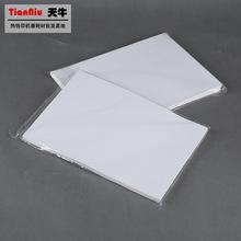 进口慢干纸 热转印专用热升华纸 义乌热升华转印耗材厂家批发