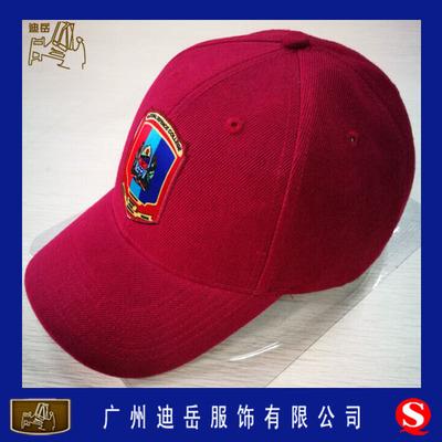 帽子订做安全保卫帽子 广州订做制服帽子