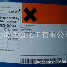 频谱分析仪D62-621296259