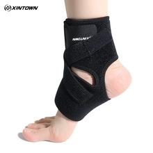 XINTOWN 运动护脚踝 魔术贴可调节运动护踝 专业户外运动护具