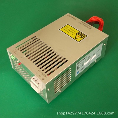 YB-MP1000Plus Industrial Magnetron Power Supply Drive LEP