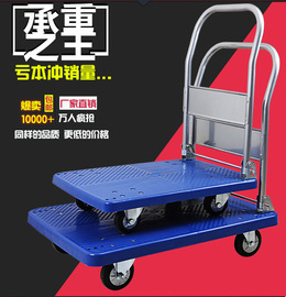 Trolley tool car truck with brake mute pull flat car collapsible warehouse truck