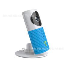 360全景網絡攝像機看家狗攝像機居家安全手機看家無線攝像機360度