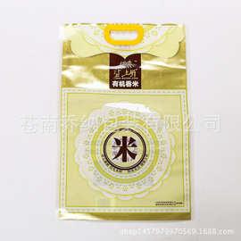 定做5KG大米包裝袋 大米编织袋 精美优异大米袋  大米打包袋