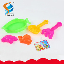 Beach tools set baby play sand play water tools 5 sets of beach play water toys