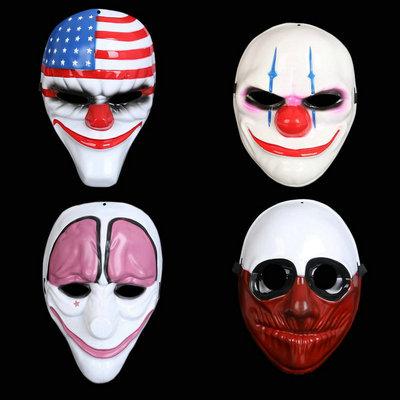 高档面具批发定做万圣节面具玩具Payday2面具游戏面具收获日2系列