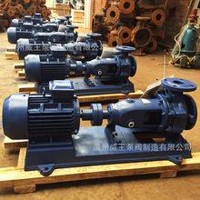 离心机械正品卧式离心泵包换品质保证IS65-50-160,IS型卧式离心泵