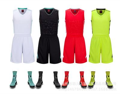 批发供应男篮球服套装团队定制运动球衣队服DIY个性印字印号LOGO