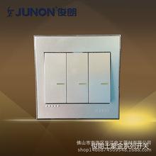 俊朗JUNON正品土豪金系列三位开关插座面板 五孔插座 双联开关