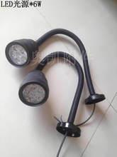 機床工作燈 防水防爆熒光燈LED鋁合金長臂燈奧凱機床燈具廠家現貨