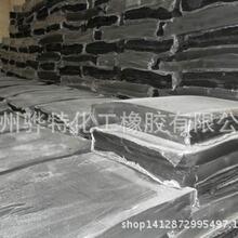 金属胶A617EC3-61735