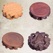 圓形底座木質 實木圓形木托紫砂壺石頭花瓶花盆底座木雕廠家直銷