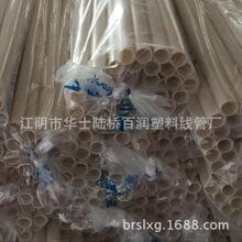 材料A9FF-994567