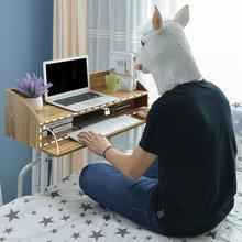 【厂家直销】创意宿舍电脑桌 床上用上铺床桌 寝室神器懒人书桌