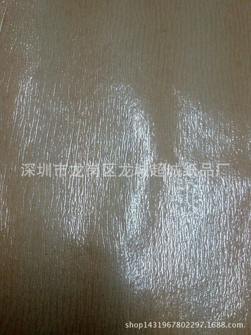 批发东莞皱纹膜纸 钢材分条隔离纸 皱纹夹丝防锈纸
