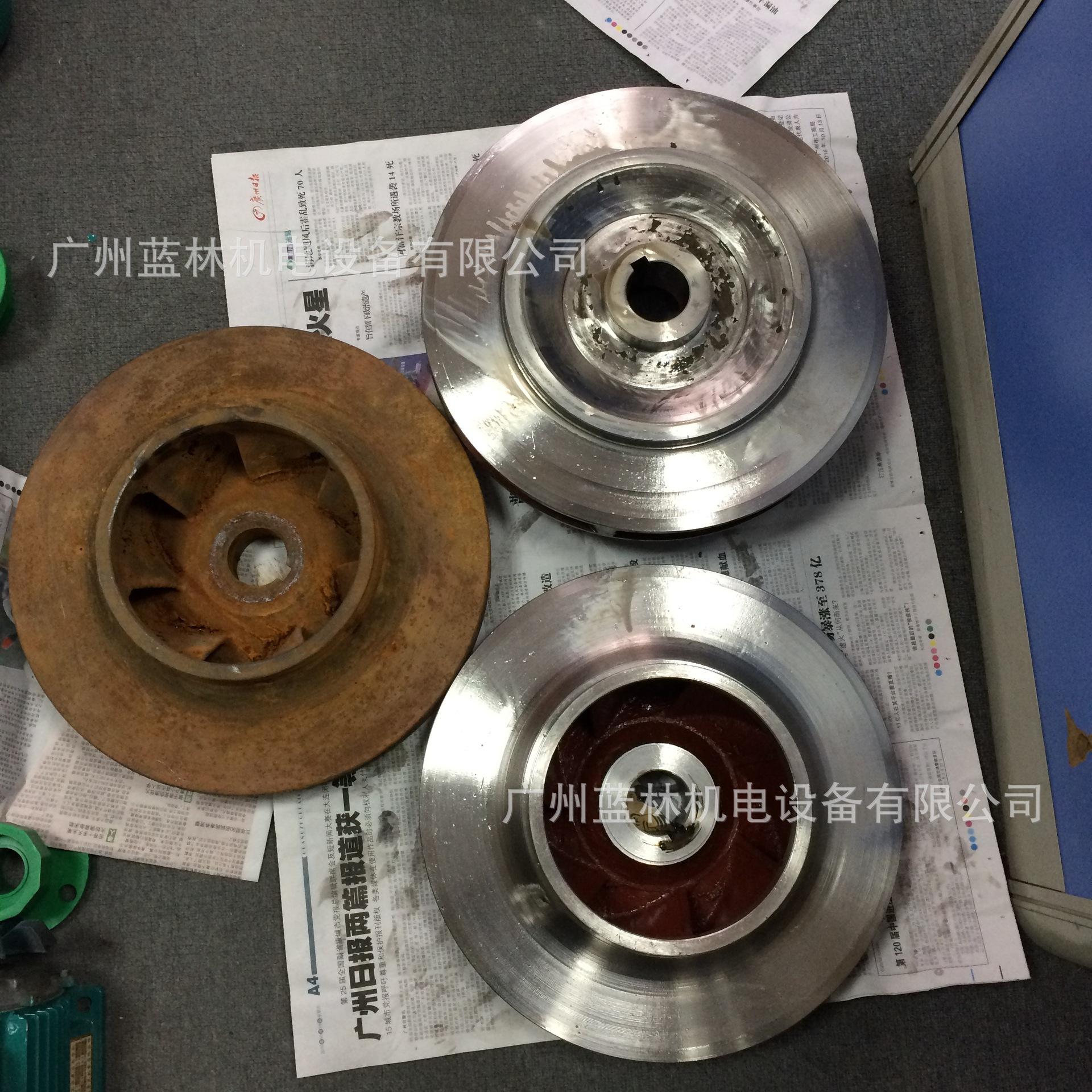广一水泵配件供应 管道泵配件 离心泵配件 GD GDD管道泵叶轮