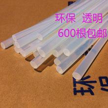 长裙7D5D-754